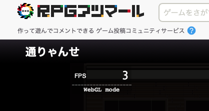 fps3.png